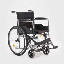 Кресло-коляска инвалидная Н 007