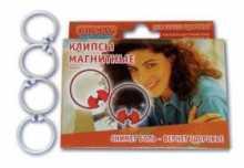 Клипсы магнитные КМБФ-01