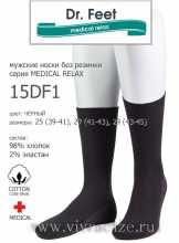 Медицинские мужские носки 16DF1