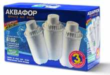Аквафор В 100-5 набор кассет (3 штуки)